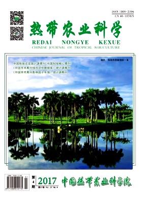 热带农业科学