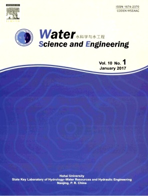 Water Science and Engineering杂志社