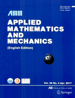 Applied Mathematics and Mechanics(English Edition)杂志社
