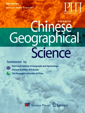 Chinese Geographical Science杂志社