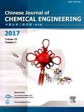 Chinese Journal of Chemical Engineering杂志社